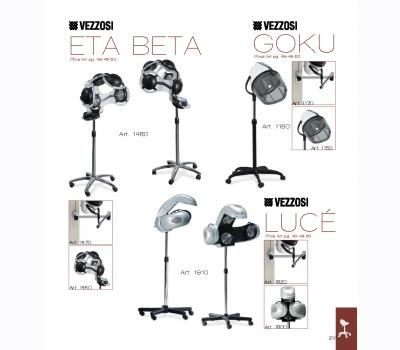 Hairdressing Electric HOOD Vezzosi